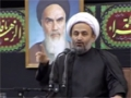 راحت طلبی مردم ایران | Speech : Agha Panahiyan - Farsi