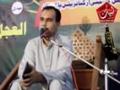 [Zikar e Imam e Zamana] Salam : Br. Ali Deep Rizvi - 13 August 2013 - Urdu