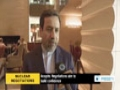 [10 June 2014] Here\'s what Araqchi said about the nuclear talks ahead of afternoon meeting - English