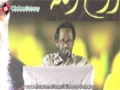 [25th Demise Anniversary Imam Khomaini (R.A)] Speech : Br. Laal Mahdi - 07 June 2014 - Urdu