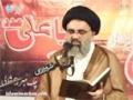 [02] شیعہ کے لیے منشور زندگی Shia kay liye Manshoor-e-Zindagi - Hazrat Imam Sadiq (as) - Urdu