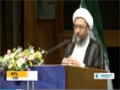 [12 June 2014] Doctrine of Mahdiism under the spotlight - English