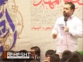 [02] Miladeh Imam Zamana - Haj Mahmood Karimi - Farsi