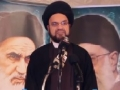 Sayyid Mohammad Al-Musawi - Imam Khomeini Conference 2014 - English