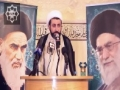 Shaykh Mohammed Ali Shomali - Imam Khomeini Conference 2014 - English