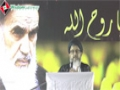 [25th Demise Anniversary Imam Khomaini (R.A)] Speech : Maulana Razi Haider - 07 June 2014 - Urdu