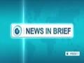 [16 June 2014] News Bulletin - English