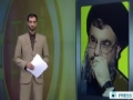 [17 June 2014] Nasrallah: ISIL insurgency would have spread into Beirut - English
