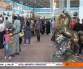 [17 June 2014] Special Report - خصوصی رپورٹ - Tehran International Exhibition handicraft - Urdu