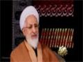[01] Ghadeer Khoonin Karbala - غدیر خونین کربلا - Ayatullah Jawwadi Amoli - Farsi