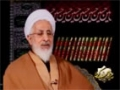 [02] Ghadeer Khoonin Karbala - غدیر خونین کربلا - Ayatullah Jawwadi Amoli - Farsi