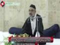 [Short Clip] 27 Rajab Kay Amal Wa Fazilat - H.I Murtaza Zaidi - Urdu