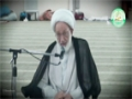 {19} [Ramahan Lecture] Nafahat Ramadan | نفحات رمضانية - Ayatullah Isa Qasim - Arabic