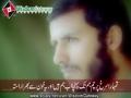 [Nasheed] چشم مجنون - Hamed Zamani - Farsi sub Urdu