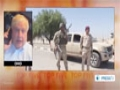 [20 June 2014] US activities showing deep support for ISIL: Analyst - English