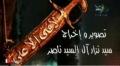 Huroof Al-Quran - Aba Thar Al-Halwaji حروف القرآن - ابا ذر Arabic