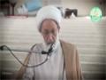 {22} [Ramahan Lecture] Nafahat Ramadan | نفحات رمضانية - Ayatullah Isa Qasim - Arabic