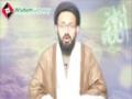 [سخن عشق] Sharhe Munajate Shabaniya - H.I Sadiq Taqvi - Part 14 - Urdu