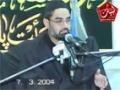 [02] 07 March 2004 - Aqaid | عقائد - H.I Murtaza Zaidi - Pak Moharam Hall - Urdu