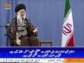 [23 June 2014] Imam Mehdi (AJTF) Ka Zahoor Aur Muntazireen Kay Faraez | Leader Syed Ali Khamenei - Urdu