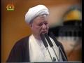 Friday Sermon - 26th Sept 08 - Ayatollah Rafsanjani - Urdu
