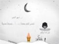 Welcome Ramadhan - Animation - All Languages
