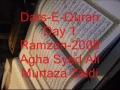 28th Sept- Ramzan 2008 Dars E Quran Day 1st by Agha Ali Murtaza Zaidi - Urdu