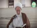 {04} [Ramadhan Lecture] Quranic illuminations   إضاءات قرآنية - Ayatullah Isa Qasim - Arabic
