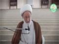 {02} [Ramadhan Lecture] Quranic illuminations   إضاءات قرآنية - Ayatullah Isa Qasim - Arabic
