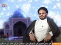 [04] Message of the Day | آج کا پیغام | Insani aur Haywani Zindagi Main Farq - Urdu
