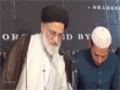 [Yaad-e-Khomeyni (R.A) 2014] Speech : Ayatullah Masoud Pour Syed Aghaei - 18 June 2014 - Urdu