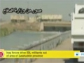 [27 June 2014] Iraq forces drive ISIL militants out of area of Salahuddin province - English