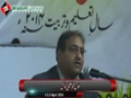 [Tulo ue Fajr Taleemi Convention 2014] Speech : Br. Habib Mirza - Lahore - Urdu