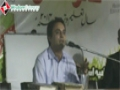 [Tulo ue Fajr Taleemi Convention 2014] Speech : Br. Shouzab - Lahore - Urdu