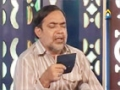 [Kalam] Yeh Ramadhan Hay Barkatoon ka Mahina - Prof Sibte Jafar - Urdu