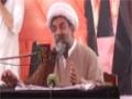 [01] Majlis e Aza - Hamara Dushman Kon Hai ? - H.I Raja Nasir - Gujranwala - Urdu