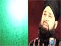 [Kalam] Gunaho Ki Adat Chura Mere Mula - Br. Owais Raza Qadri - Urdu