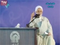 [درسهايي از قرآن] H.I Qaraati - برکات روزہ در ماہِ رمضان - Farsi