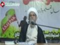 [Tulo ue Fajr Taleemi Convention 2014] Speech : H.I Aqeel Musaa - Lahore - Part 1 - Urdu