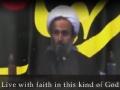 [CLIP] Behind the Curtain - Hojjatul Islam Ali Reza Panahiyan - Farsi sub English