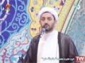 حرم حضرت معصومہ : قم | تلاوت و تفسیر قرآن کریم - جزء دوم - Farsi & Arabic