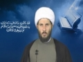 [03] Daily Ramadan Supplication - Explanation by Sh. Hamza Sodagar - English