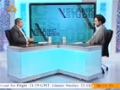[Pro. Islamic Studies] The Educational System Of Islam - English