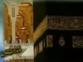 دعائے افتتاح - Duae Iftitah - Haj Mahdi Samawati - Arabic sub Farsi