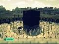 [02] مسلسل الأمام الجواد | الحلقة 2 | باب المراد | HD | Arabic