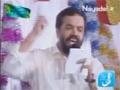 [Nasheed About Imam Mahdi] (تو امام جوونای بهشتی سرود) Haj Mehmood Karimi - Farsi