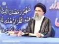 [03] Nifaaq aur Munafiq Az Nazr-e-Quran -  Ustad Syed Jawad Naqavi - Urdu