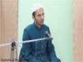 Fazeelat e Mahe Ramadhaan - 30th Shabaan 1435 - Moulana Agha Munawar Ali - Urdu