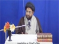 [03] [Dars-e-Tafseer-e-Quran] Quran Kitab-e-Tafakkur wa Ta-Aqqul - 03 Ramadhaan 1435 - Moulana Taqi Agha - Urdu