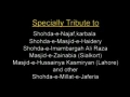 Islamic Song - Ya Imam Ya Imam - Urdu